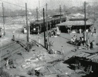 昭和20年戸越公園駅