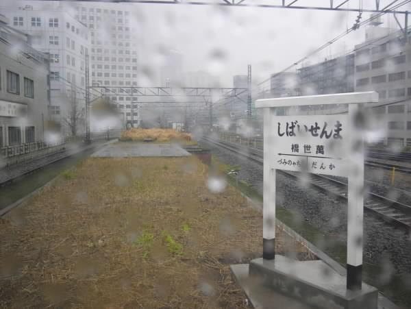 mansebashi02.JPG