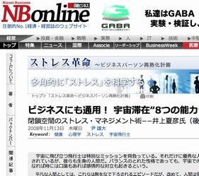 NBonline画面
